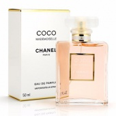 Chanel Coco Mademuasel Edp 100ml